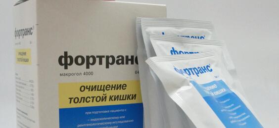 Фортранс для очищения кишечника