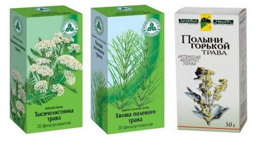 травы для желудка