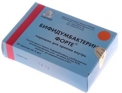 Бифидумбактерин Форте