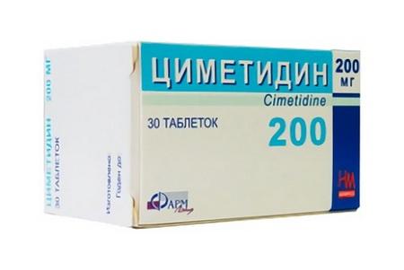 Циметидин