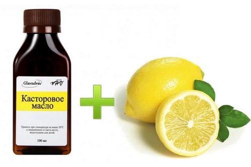 касторовое масло с лимоном