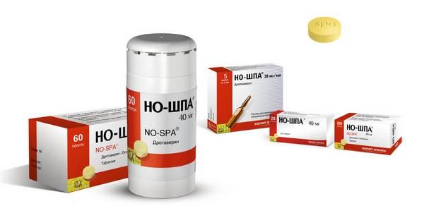 Препараты для повышения кислотности желудка