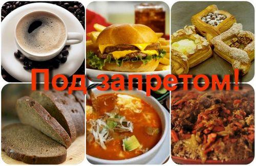 продукты питания при эрозии желудка