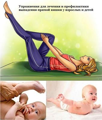 профилактика физическими упражнениями