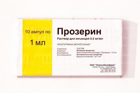 Прозерин для кишечника